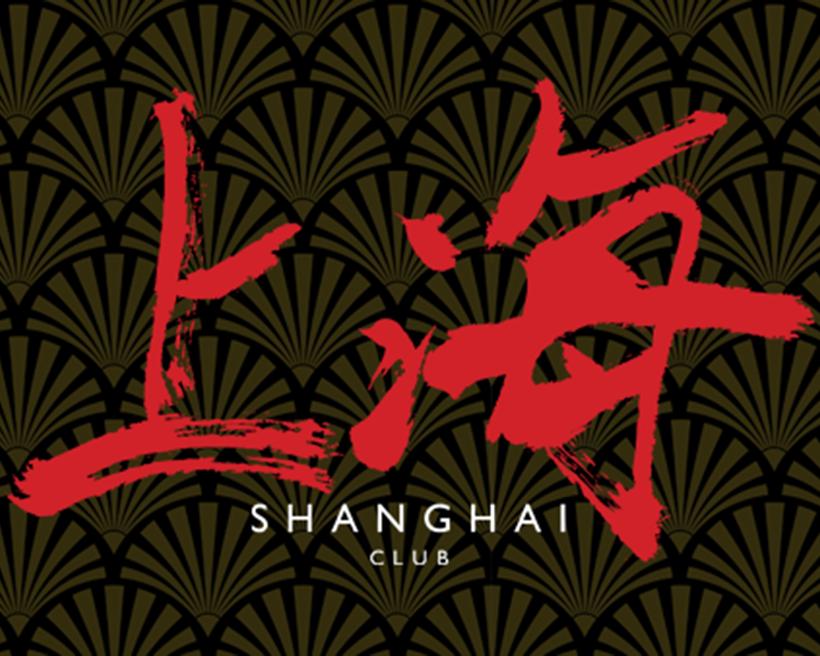 new_shanghai
